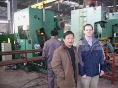 Fujian zhengxing wheel (group) company
